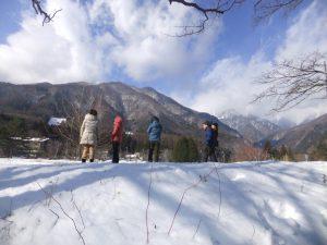 信州駒ヶ根「冬」体感2019 参加者募集!