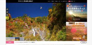 中央アルプス観光株式会社 | 駒ヶ岳ロープウェイで中央アルプスを楽しもう